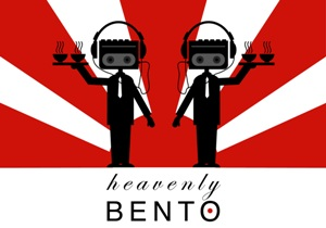 hevenly-bento